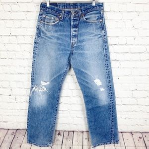 Men's Levi's 501 Jeans Button Fly Distressed 33x32